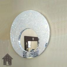 Cermin, Mosaik Bulat Bottom - P